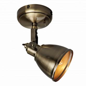 MARKSLOJD 104048 | Fjallbacka Markslojd spot lámpa kapcsoló elforgatható alkatrészek 1x E14 antik