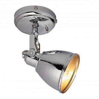 MARKSLOJD 104049 | Fjallbacka Markslojd spot lámpa kapcsoló elforgatható alkatrészek 1x E14 króm