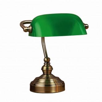 MARKSLOJD 105930 | Bankers Markslojd asztali lámpa 25cm vezeték kapcsoló 1x E14 antikolt réz, zöld