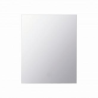 MARKSLOJD 106584 | Sharp Markslojd tükör kiegészítő alumínium, tükör