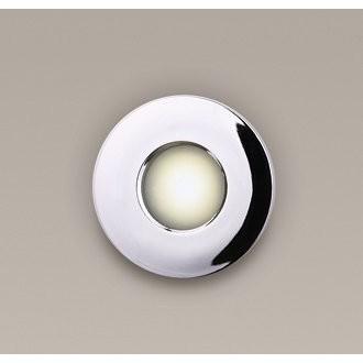 MAXLIGHT H0045 | Oprawa-IP65 Maxlight beépíthető lámpa kerek Ø85mm 1x MR16 / GU5.3 IP65 króm