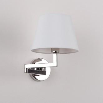 MAXLIGHT W0119 | Swing Maxlight falikar lámpa elforgatható alkatrészek 1x E14 króm, fehér