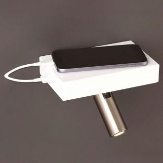 MAXLIGHT W0208 | Power Maxlight fali lámpa telefon töltő, mobil töltő, elforgatható alkatrészek 1x LED 260lm 3000K fehér, matt nikkel