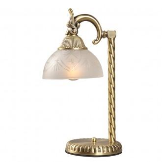 MW-LIGHT 317032301 | Aphrodite-MW Mw-Light asztali lámpa 38cm kapcsoló 1x E27 645lm mattított arany, opál