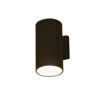 NOWODVORSKI 3402 | Fog Nowodvorski fali lámpa 1x E27 IP44 fekete, fehér