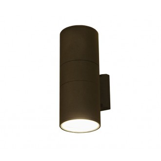 NOWODVORSKI 3404 | Fog Nowodvorski fali lámpa 2x E27 IP44 fekete, fehér