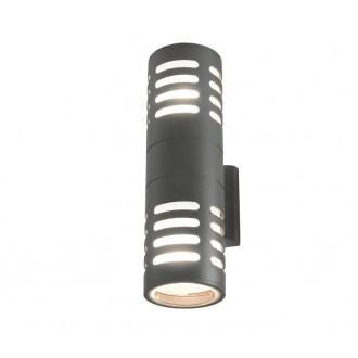 NOWODVORSKI 4420 | Mekong Nowodvorski fali lámpa 2x E27 IP42 fekete, fehér
