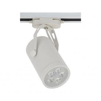 NOWODVORSKI 5947 | Profile Nowodvorski rendszerelem lámpa elforgatható alkatrészek 5x LED 500lm 4000K fehér