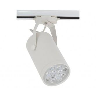 NOWODVORSKI 5950 | Profile Nowodvorski rendszerelem lámpa elforgatható alkatrészek 12x LED 1200lm 4000K fehér