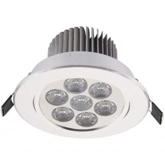 NOWODVORSKI 6823 | Downlight-LED Nowodvorski beépíthető lámpa billenthető Ø108mm 1x LED 770lm 4000K fehér