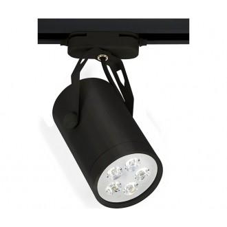 NOWODVORSKI 6824 | Profile Nowodvorski rendszerelem lámpa elforgatható alkatrészek 5x LED 500lm 4000K fekete