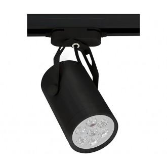 NOWODVORSKI 6825 | Profile Nowodvorski rendszerelem lámpa elforgatható alkatrészek 7x LED 700lm 4000K fekete