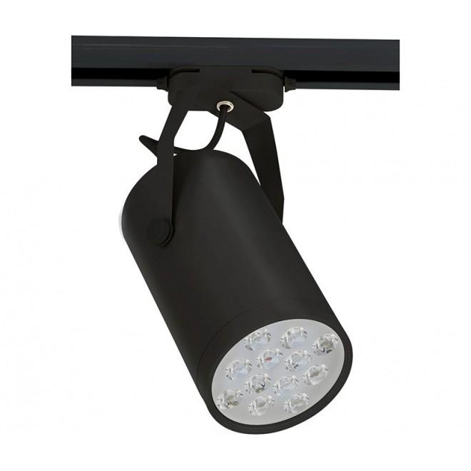 NOWODVORSKI 6826 | Profile Nowodvorski rendszerelem lámpa elforgatható alkatrészek 12x LED 1200lm 4000K fekete