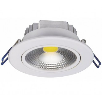 NOWODVORSKI 6972 | Ceiling-COB Nowodvorski beépíthető lámpa billenthető Ø105mm 1x LED 780lm 3000K fehér
