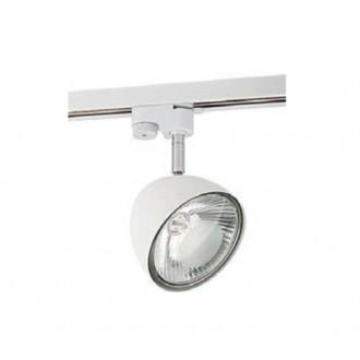 NOWODVORSKI 8824 | Profile Nowodvorski rendszerelem lámpa elforgatható alkatrészek 1x GU10 / ES111 fehér