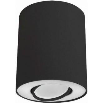 NOWODVORSKI 8903 | Set Nowodvorski spot lámpa elforgatható fényforrás 1x GU10 fekete, fehér