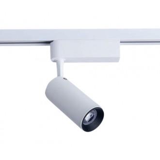 NOWODVORSKI 9000 | Profile Nowodvorski rendszerelem lámpa elforgatható alkatrészek 1x LED 864lm 3000K fehér