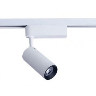 NOWODVORSKI 9002 | Profile Nowodvorski rendszerelem lámpa elforgatható alkatrészek 1x LED 864lm 4000K fehér