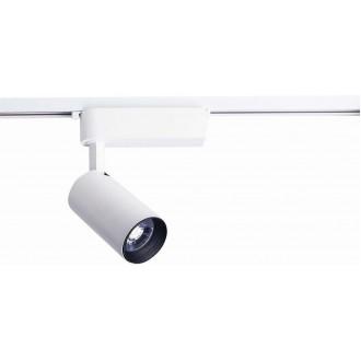 NOWODVORSKI 9010 | Profile Nowodvorski rendszerelem lámpa elforgatható alkatrészek 1x LED 1950lm 4000K fehér