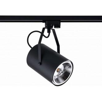 NOWODVORSKI 9018 | Profile Nowodvorski rendszerelem lámpa elforgatható alkatrészek 1x GU10 / ES111 fekete