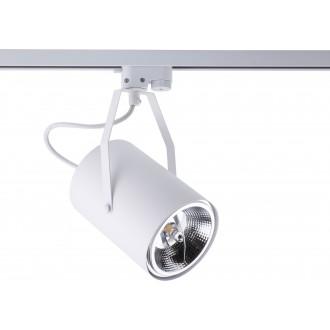 NOWODVORSKI 9020 | Profile Nowodvorski rendszerelem lámpa elforgatható alkatrészek 1x GU10 / ES111 fehér
