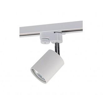 NOWODVORSKI 9321 | Profile Nowodvorski rendszerelem lámpa elforgatható alkatrészek 1x GU10 fehér