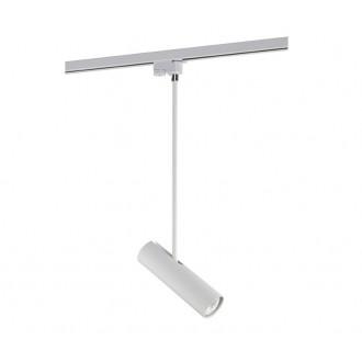 NOWODVORSKI 9324 | Profile Nowodvorski rendszerelem lámpa elforgatható alkatrészek 1x GU10 fehér