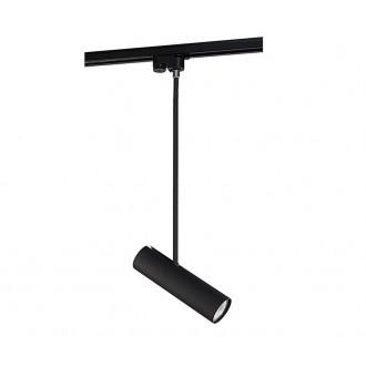 NOWODVORSKI 9325 | Profile Nowodvorski rendszerelem lámpa elforgatható alkatrészek 1x GU10 fekete