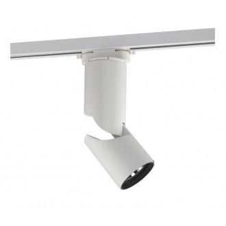 NOWODVORSKI 9423 | Profile Nowodvorski rendszerelem lámpa elforgatható alkatrészek 1x LED 1650lm 4000K fehér