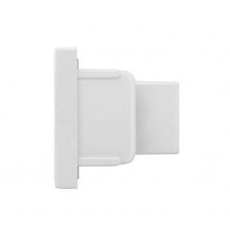 NOWODVORSKI 9457 | Profile Nowodvorski rendszerelem - végzáró alkatrész fehér