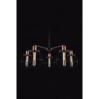 NOWODVORSKI 9738 | Manufacture Nowodvorski csillár lámpa elforgatható alkatrészek 5x E27 fekete, vörösréz