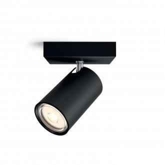 PHILIPS 50591/30/PN | Kosipo Philips fali, mennyezeti lámpa kerek elforgatható alkatrészek 1x GU10 fekete