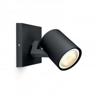 PHILIPS 53090/30/P8 | PHILIPS-hue_Runner Philips fali, mennyezeti hue okos világítás kerek szabályozható fényerő, állítható színhőmérséklet 1x GU10 250lm 2200 <-> 6500K fekete