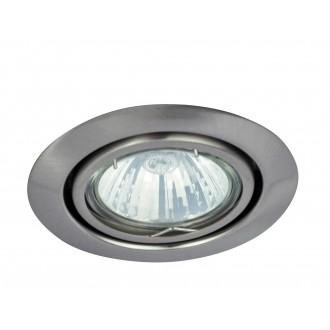 RABALUX 1093 | SpoRelight Rabalux beépíthető lámpa billenthető Ø86mm 86x86mm 1x MR16 / GU5.3 szatén króm