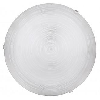 RABALUX 3684 | Tracy Rabalux fali, mennyezeti lámpa kerek 1x E27 fehér, áttetsző