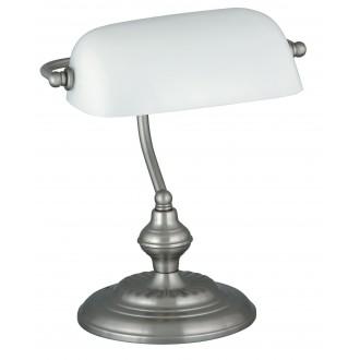 RABALUX 4037 | Bank Rabalux asztali lámpa 33cm vezeték kapcsoló 1x E27 szatén króm, fehér