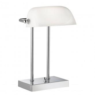 SEARCHLIGHT EU1200CC | BankersS Searchlight asztali lámpa 32cm kapcsoló 1x E14 króm, fehér