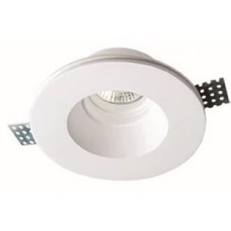 VIOKEF 4071500 | Bradley-VI Viokef beépíthető lámpa festhető Ø130mm 1x MR16 / GU5.3 / GU10 fehér