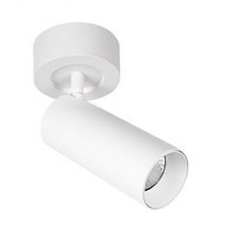 VIOKEF 4185700 | Reeds Viokef beépíthető lámpa elforgatható alkatrészek Ø62mm 1x GU10 fehér