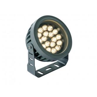 VIOKEF 4205200 | Ermis Viokef fényvető, leszúrható lámpa elforgatható alkatrészek 18x LED 1980lm 3000K IP66 sötétszürke