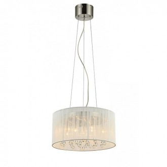 ZUMA LINE RLD92193-5 | Artemida Zuma Line függeszték lámpa kerek rövidíthető vezeték 5x G9 ezüst, fehér, átlátszó